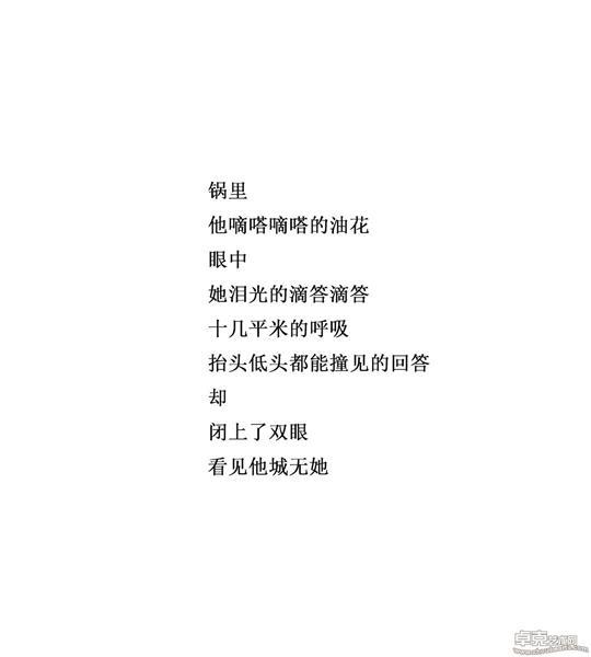 作品 8-8